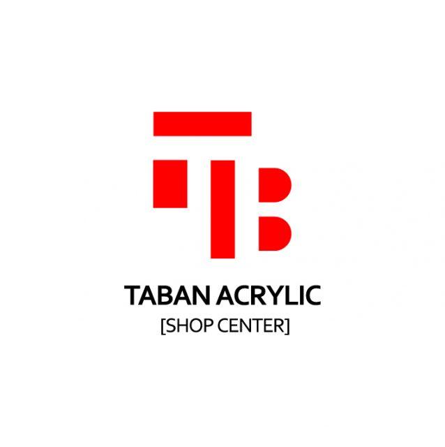 تابان آكرليك