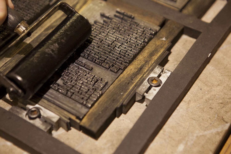 فن آوری چاپ معمولی چگونه است